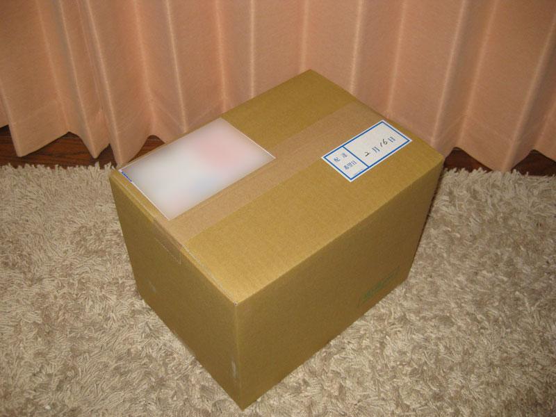 HV-F5200の外箱